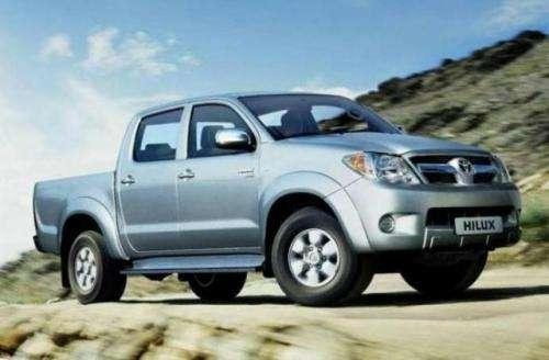Arriendo de autos en punta arenas rent a car koyer en patagonia chilena