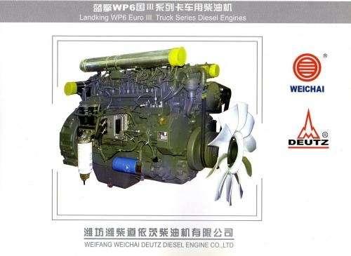 Partes y piezas para motor weichai deutz y weichai steyr
