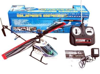 Oferta!!!!!!! helicoptero modelo hawk control remoto a sólo $26.990.-!!!