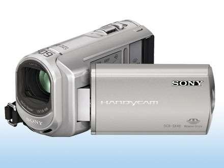 Sony handycam regala dos meses de uso