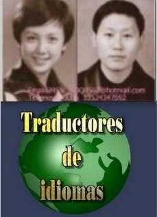 Traductor castellano-chino en china beijing,shanghai,yiwu,canton shenzhen