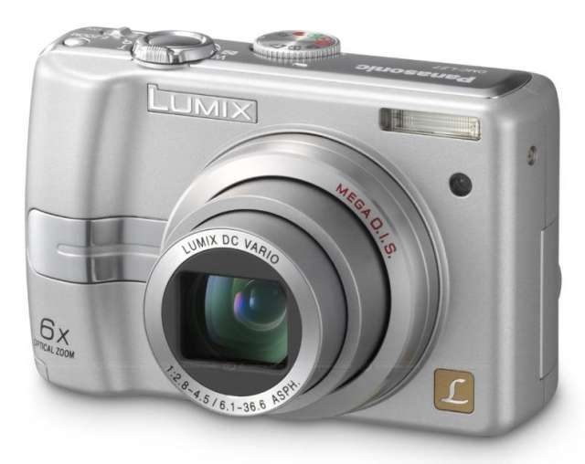 Vendo cámara panasonic lumix se vende o se permuta