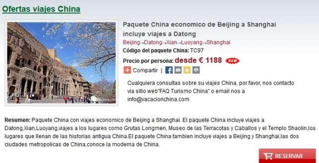 Paquete china economico de beijing a shanghai incluye viajes a datong 12 dias