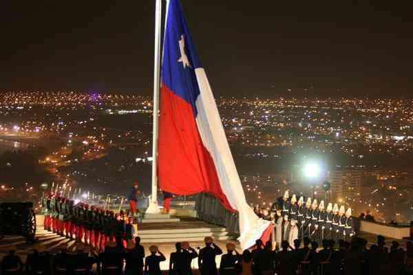 Confeccion de banderas, venta de banderas, las mejores banderas de paises, banderas corporativas fono 225518713 en santiago
