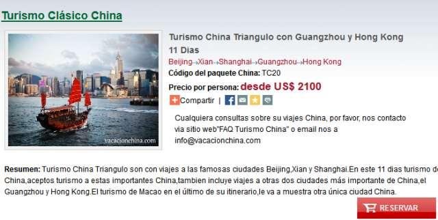 Turismo china triangulo con guangzhou y hong kong 11 dias
