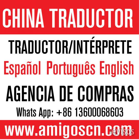 Traductor/intérprete en cantón feria, agencia de negocio en china guangzhou shenzhen