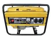 OFERTA 15% DCTO - Generador Eléctrico 2.000W 220V