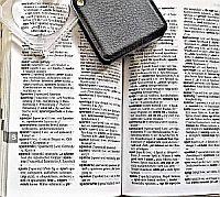Traducciones de documentos técnicos, profesionales y legales
