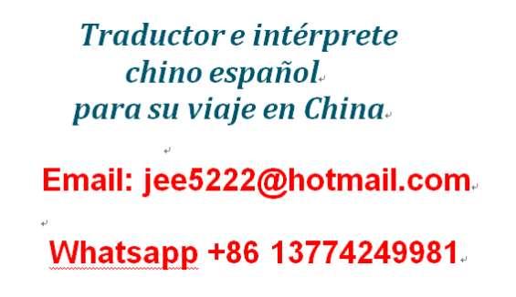 Interprete chino espanol en shanghai yiwu caton