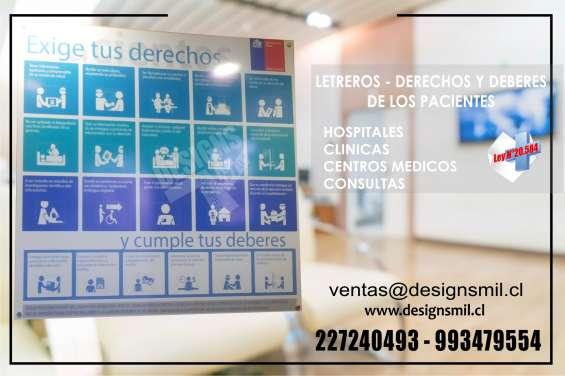 Letreros deberes y derechos del paciente