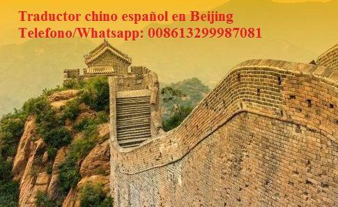 Guia turistico traductor chino español en beijing, pekín