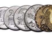 Monedas antiguas mundiales
