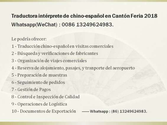 Traductor intérprete de chino-español en cantón feria 2018
