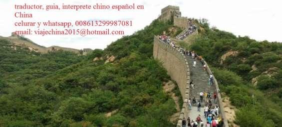 Traductor chino español en beijing, pekin, shanghai, guia interprete gran muralla china