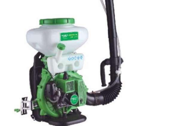 Nebulizadora aplicador azufre de espalda gasolina 42cc