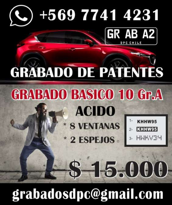 Grabado de patentes en vidrios y espejos automóviles vehículos